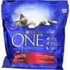 1.5KG croquettes boeuf chat adulte purina one