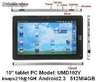 10tablet pc mid umd android2.3 ix210 512m 4g wifi gps hdmi appareil photo résist