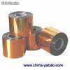 1mil electrical insulation Kapton Tape 6051