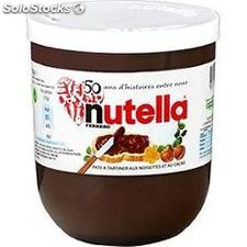 200G pot nutella