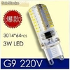 3w g9 220v led Corn Light 3014 smd 360 Degree g9 Lampara led