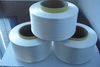 600D White pp Yarn