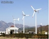 Aab Horizontal axis wind turbine--china--3000w