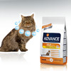 Advance Gato Adulto Pollo y Arroz 1,5 Kg.