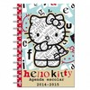 Agenda Escolar Hello Kitty 2014/2015 16x11cm,