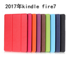 Amazon Kindle ebook 2017 fire7 iPad de 7 pulgadas
