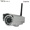 Apexis infrared ip camera apm-j601-ws-ir