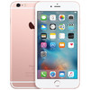 Apple iphone 6S reacondicionado 16GB