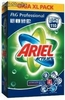 Ariel Professional giga Pack, 5 Action, 8,8 kg - 110 washes