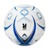 Ballon Unisexe munich blanc t: 4. Sport collection