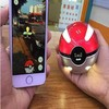 "Bateria Pokemon Go ""Pokeball"""