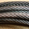 Cable 13 metres 5.5 mm 3000 kg - Photo 5