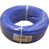 Cable Hilo Flexible H07Z1-K Libre Halogeno 2,50 Azul 100Mt Nivel