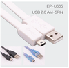 Cable plano USB 2.0 AM a 5pin cable de computadora cable USB a por mayor