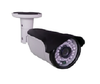 Camera AHD 1.3P, infrarouge,3.6mm len,IR range:30m,¢5X36pcs, Waterproof