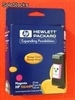 Cartucho Tinta hp 51644m, Original, remate, hp 430, 450c, 455ca, 750c, plus 755