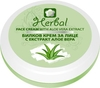 Crema Facial Natural 75 ml. - Aloe Vera