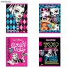 Cuaderno Surtido A5 Monster High