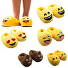 Divertidas zapatilla de estar por casa diseño emoticonos adulto