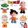 Dragon Ball assortis peluche (52 cm)