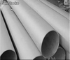 duplex stainless nickel alloy monel inconel incoloy hastelloy nimonic pipe tube