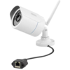 Eminent em6230 e-camview outdoor hd ip camera - cámara cctv de red