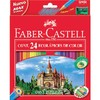 Faber castell estuche lapices colores surtidos 24 ud madera 120124