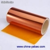 (Factory Supply Free Sample)Polyimide Film 6051 for Barcode Labels