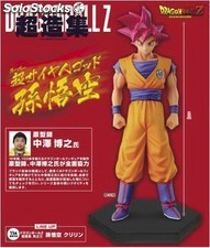 Figuras banpresto dragon ball goku ss god 15 cm PLL02-FBP33475