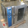 Four rational combi steamer cd101 10 niveaux