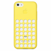 Funda apple iphone 5c - amarilla - mf038zm/a