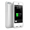Funda Bateria Iphone 5 y 5S 2200mAh color blanco