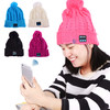 Gorro gorras Auricular Bluetooth wireless