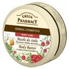 Green pharmacy Budy butter - Cranberry, Raspberry