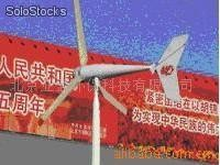 Horizontal axis wind turbine-1000w