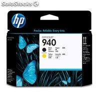 ✅ hp 940, hp officejet pro 8000, 8500, 8500A, 8500A plus, negro, amarillo,