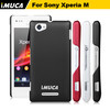iMUCA Case for Sony Xperia Original iMUCA Organdy Series PC Case for Sony Xperia