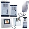 vente interphone casablanca