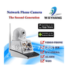 Ip Camera Hd Intelligence