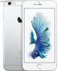 Iphone 6s Plus 64Gb Plata