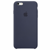 Iphone 6s plus silicone case azul medianoche - mkxl2zm/a
