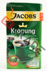Jacobs kronung 500g
