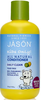 Jason Kids Only! Conditioner 227ml