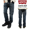 Jeans Levi's Style 514 Lotto in Cina 1200 jeans