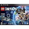 Juego lego dimensions starter pack PS3