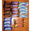 Kinder Chocolate, Snickers, Mars, Bounty Twix, Kitkat