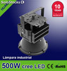 Lampara LED luz LED industrial 500W cree led