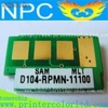 laser chip for Samsung scx-3200
