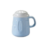 Mason cash mc bake my day blue flour shaker