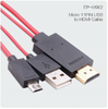 Mhl cable micro 11PIN usb a hdmi cable